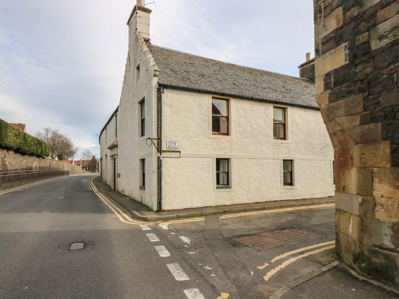 Cameron House - Scottish Lowlands - 1044431 - photo 1