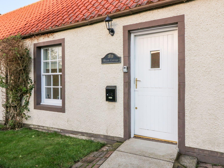 Rhum Cottage - Scottish Lowlands - 1057899 - photo 1