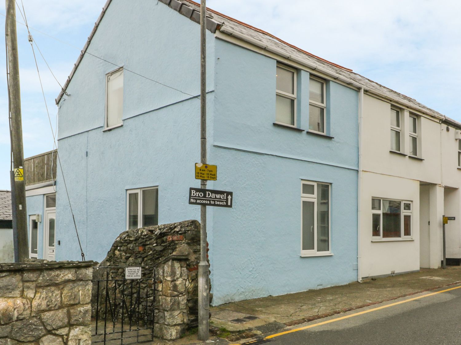 Victoria House - North Wales - 1067362 - photo 1