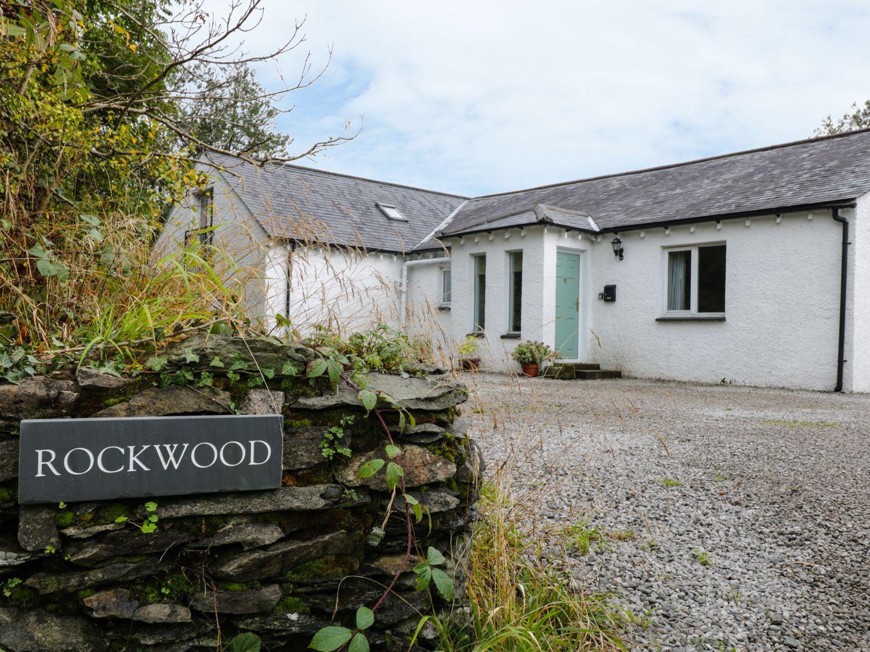 Rockwood - Lake District - 1075968 - photo 1