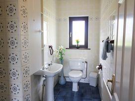 Hillgrove House - County Kerry - 1009171 - thumbnail photo 29