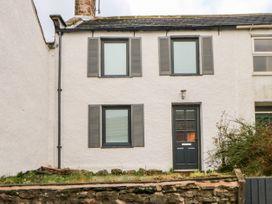 Brandybuck Cottage - Yorkshire Dales - 1010036 - thumbnail photo 1