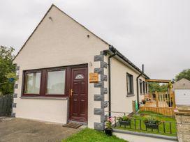 Lesanne Cottage - Scottish Highlands - 1016884 - thumbnail photo 1
