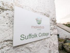 Suffolk Cottage - Scottish Lowlands - 1018315 - thumbnail photo 2