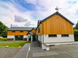 Low Wood House - Lake District - 1025642 - thumbnail photo 43
