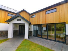 Low Wood House - Lake District - 1025642 - thumbnail photo 44