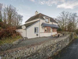 Keepers Cottage - Lake District - 1026002 - thumbnail photo 1