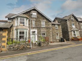 The Postmasters House - Lake District - 1027107 - thumbnail photo 1