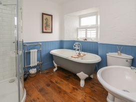 Chandlers Cottage - South Wales - 1037184 - thumbnail photo 25