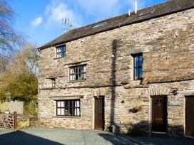 Cherry Tree Cottage at Satterthwaite - Lake District - 1041445 - thumbnail photo 1