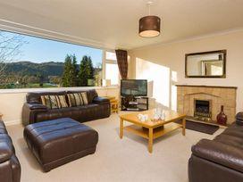 Lakeside View - Lake District - 1041574 - thumbnail photo 2
