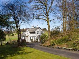 Juniper Cottage - Lake District - 1041612 - thumbnail photo 1
