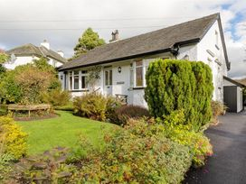 Curlew Cottage - Lake District - 1041633 - thumbnail photo 1