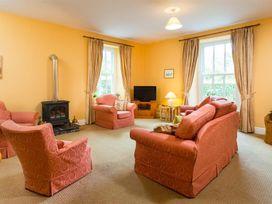 Hawkshead Hall - Lake District - 1042182 - thumbnail photo 12