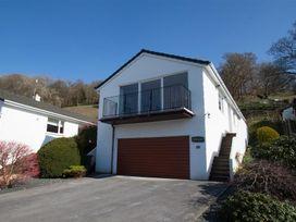 Hillandale - Lake District - 1042529 - thumbnail photo 1