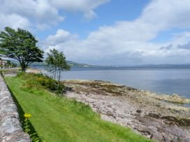 Ettrick Cottage - Scottish Highlands - 1043585 - thumbnail photo 23
