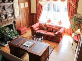 Auchentroig House - Scottish Lowlands - 1044859 - thumbnail photo 15