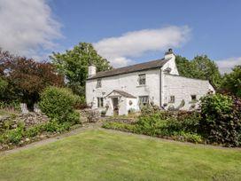 Nook Cottage - Lake District - 1050786 - thumbnail photo 1