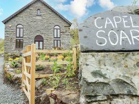 Capel Soar - North Wales - 1053267 - thumbnail photo 1