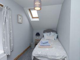 Lucy's cottage - Scottish Lowlands - 1053718 - thumbnail photo 17