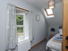 Lucy's cottage - Scottish Lowlands - 1053718 - thumbnail photo 19