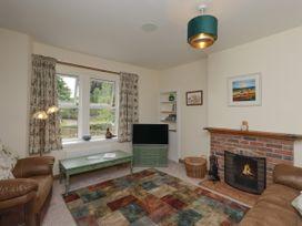 Lucy's cottage - Scottish Lowlands - 1053718 - thumbnail photo 4