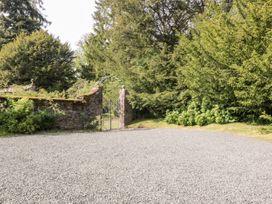 Maisie's Cottage - Scottish Lowlands - 1053940 - thumbnail photo 21