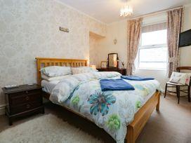 Bank House - Yorkshire Dales - 1057414 - thumbnail photo 21