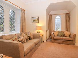 East Lodge - Scottish Lowlands - 1060437 - thumbnail photo 5