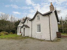 Port Donnel Cottage - Scottish Lowlands - 1060517 - thumbnail photo 1