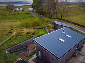 Tirlaggan House - Scottish Highlands - 1066140 - thumbnail photo 18