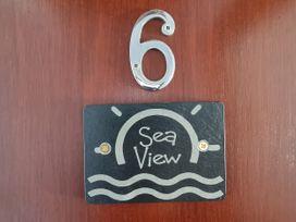 Sea View - North Wales - 1066753 - thumbnail photo 4