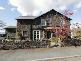 Silverthwaite - Lake District - 1068565 - thumbnail photo 24