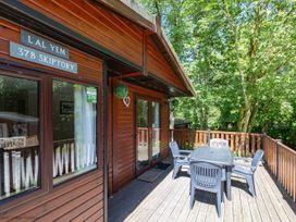 L'al Yem Lodge - Lake District - 1068788 - thumbnail photo 15