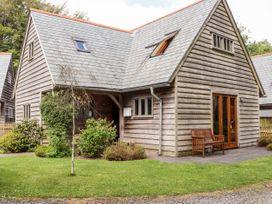 Bybrook Lodge - Cornwall - 1071113 - thumbnail photo 1