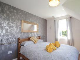 Eden House - Scottish Highlands - 1071457 - thumbnail photo 21