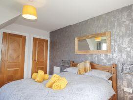 Eden House - Scottish Highlands - 1071457 - thumbnail photo 22
