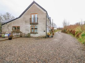 Drimnatorran Farm Lodge - Scottish Highlands - 1073335 - thumbnail photo 1