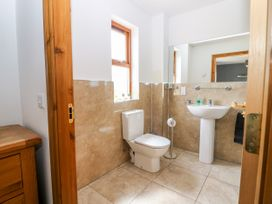 Kilnary Cottage - Scottish Lowlands - 1075185 - thumbnail photo 19