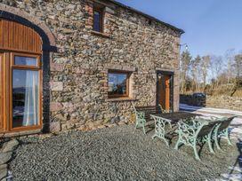 Lavender Cottage - Lake District - 1075795 - thumbnail photo 1