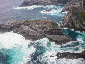 Patty's - County Kerry - 12155 - thumbnail photo 9