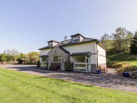 Glen Euchar House - Scottish Highlands - 12167 - thumbnail photo 4