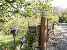 Glen Euchar House - Scottish Highlands - 12167 - thumbnail photo 39