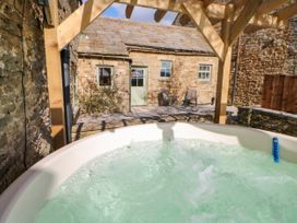 Low Shipley Cottage - Yorkshire Dales - 16399 - thumbnail photo 22