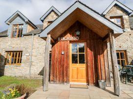Bugaboo Cottage - Scottish Lowlands - 21366 - thumbnail photo 2