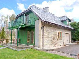 Janny's Cottage - Scottish Highlands - 25667 - thumbnail photo 1
