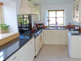 Hookstone House - Yorkshire Dales - 28828 - thumbnail photo 9