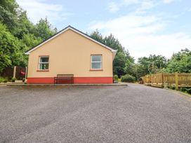 Oak View - County Kerry - 2945 - thumbnail photo 3
