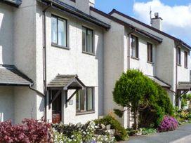3 Low House Cottages - Lake District - 2978 - thumbnail photo 1