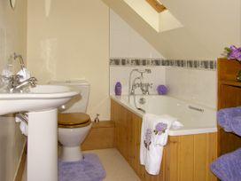 Dunstaffnage Cottage - Scottish Highlands - 3958 - thumbnail photo 6